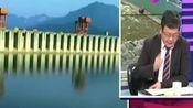 台湾名嘴-三峡大坝的成本早就已经收回,不仅仅只有发电还有观光