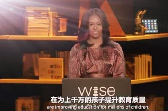 米歇尔·奥巴马演讲:女孩受教育的重要性