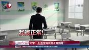 张艺兴《极限挑战》拍片 呆萌表现竟遭嫌弃?