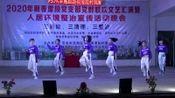 东道主:潭段少年队《爵士舞Thαt.Gⅰrl》潭段阳光舞队2020.1.19新年联欢文艺汇演