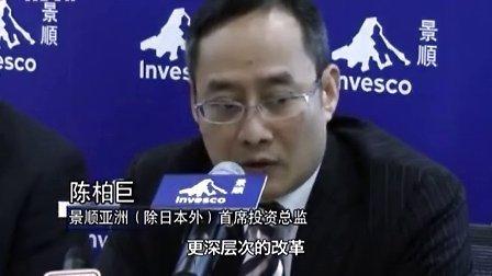 香港怎样看三中全会