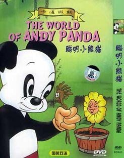 美国经典卡通人物 , 卡通小熊猫 经典卡通 聪明小熊猫高清图片