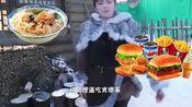天坑鹰猎:花絮,TFBOYS王俊凯小可爱上线了!