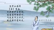 古诗 望庐山瀑布【唐】李白