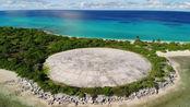 """美国马绍尔核试验场,巨型""""坟墓""""突现裂缝,放射污染物或侵入海洋"""