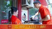 重庆卫视古色传香专题片--八元瓦罐快餐加盟