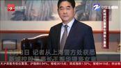 朋友圈热搜:新城控股董事长猥亵女童案