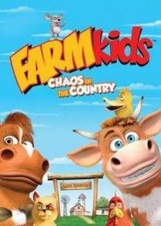 农场小牛牛1