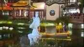 《王者荣耀》四周年庆点燃豫园商城夜间经济