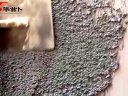 涂料工艺 真石漆刮砂操作技术