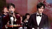 2020央视网络春晚:集体大合唱我爱你中国