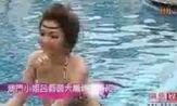 澳门小姐吕蓉茵拍泳装写真 着比基尼大秀身材