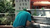 那就是我的世界:振泰在公园弹钢琴,琴声吸引了很多游客