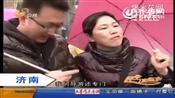 济南:水位一周降了11厘米 春雨未解渴趵突泉