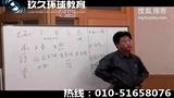 高考名师韩晓军:高考全科高效率复习方法指南03