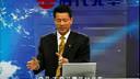6s管理实战方法09[www.luotnews.com]由罗田新闻网提供