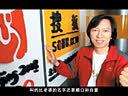 胡狼47 职业辛酸史系列吐槽之IT民工的痛苦_www.iuvg.com 爱乐吧搞笑视频