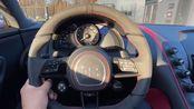 第一视角驾驶!布加迪痴龙运动版 2020款!Bugatti Chiron Sport 2020