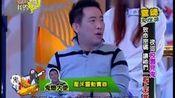 爱哟我的妈 - 20140217-最恐怖鬼事件让庹宗康尖声尖叫
