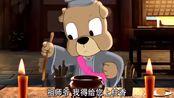 虹猫蓝兔七侠传:要是让别人知道我治不好紫云剑主的病,那多没面子