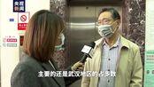 钟南山:确诊人数或仍将持续升高 ,但我相信不会太长
