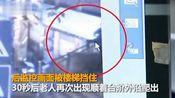 广西南宁一老人在超市门口上吊身亡 超市:并非员工