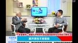 郑州男性性功能障碍专家【专业解答】