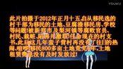 ——【新郑市梨河镇新蛮子营村舞龙、彩船队!】——