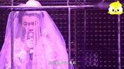 陈奕迅一首《白玫瑰》演唱会现场版,一袭婚纱装,经典无法超越