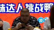 泡泡龙挑战吃鸭赢了一个电饭煲太高兴了
