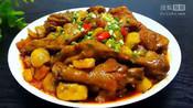 板栗烧鸡这样做,板栗香甜,鸡肉鲜美,简直是无与伦比的美味!-美食菜谱-中国美食达人