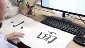 办公室小野开机器人面馆,一碗刀削只要5秒,完美复制面点大师手艺