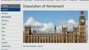 最新消息!英国议会宣布正式解散