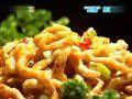 舌尖美食第6集:鱼香肉丝