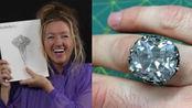 女子花88元买了枚玻璃戒指 竟是价值650万钻戒