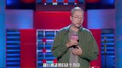 脱口秀大会2:李诞当节目负责人忍受被演员骂,还编着段子给他骂笑了?