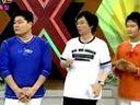 XMAN24期 下 [历代XMAN总动员041212][zou-di-huang.com] -0008