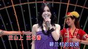 高胜美-《碧兰村的姑娘》,山地情歌,优美动听!