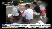 中国式相亲鄙视链,到底鄙视了什么?
