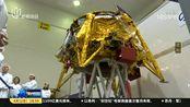"""以色列:""""创世纪""""号探测器首次登月失败"""