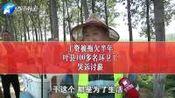 工资被拖欠大半年,叶县100多名环卫工哭诉讨薪:一天30块钱都想不给