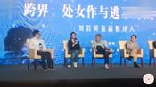 电影《后来的我们》:刘若英首次谈三观问题、回应退票事迹