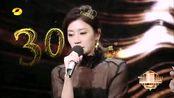 声临其境:贾静雯现场展现不用年龄段的台湾女性,观众连连欢呼