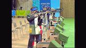 回顾2004奥运中国第19金 贾占波 射击男子50米步枪