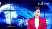 澳大利亚一架载5名乘客小飞机撞击商场后坠毁,已致5人死亡