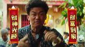 杨东升送给杨京霖的拜年视频