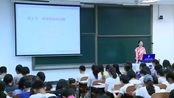 武汉理工大学经济数学 448讲 韩华主讲(第四部分)