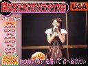 中野腐女シスターズ - 浦えりか - 「恋☆カナ」