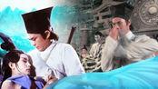 """仙侠片鼻祖:28岁林青霞容貌绝美,与大侠郑少秋上演""""旷世绝恋"""""""