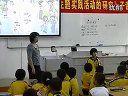 02118141小学数学《小小商店》(导入类)